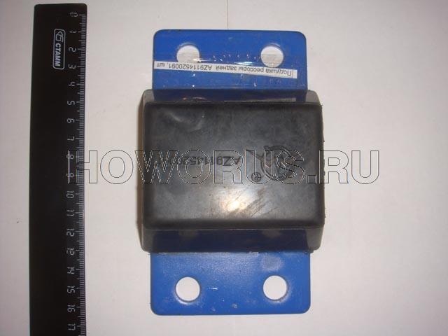 подушка рессоры задней AZ 9114520091