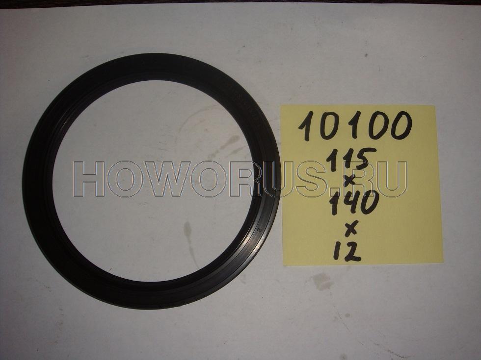 Сальник 115*140*12 VG 1500010100