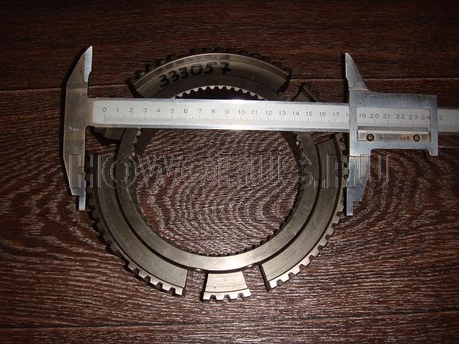 муфта зубчатая синхронизации низшей и высшей передач 1269333057