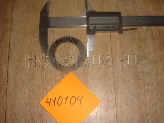 шайба 1880410104 1.0 mm
