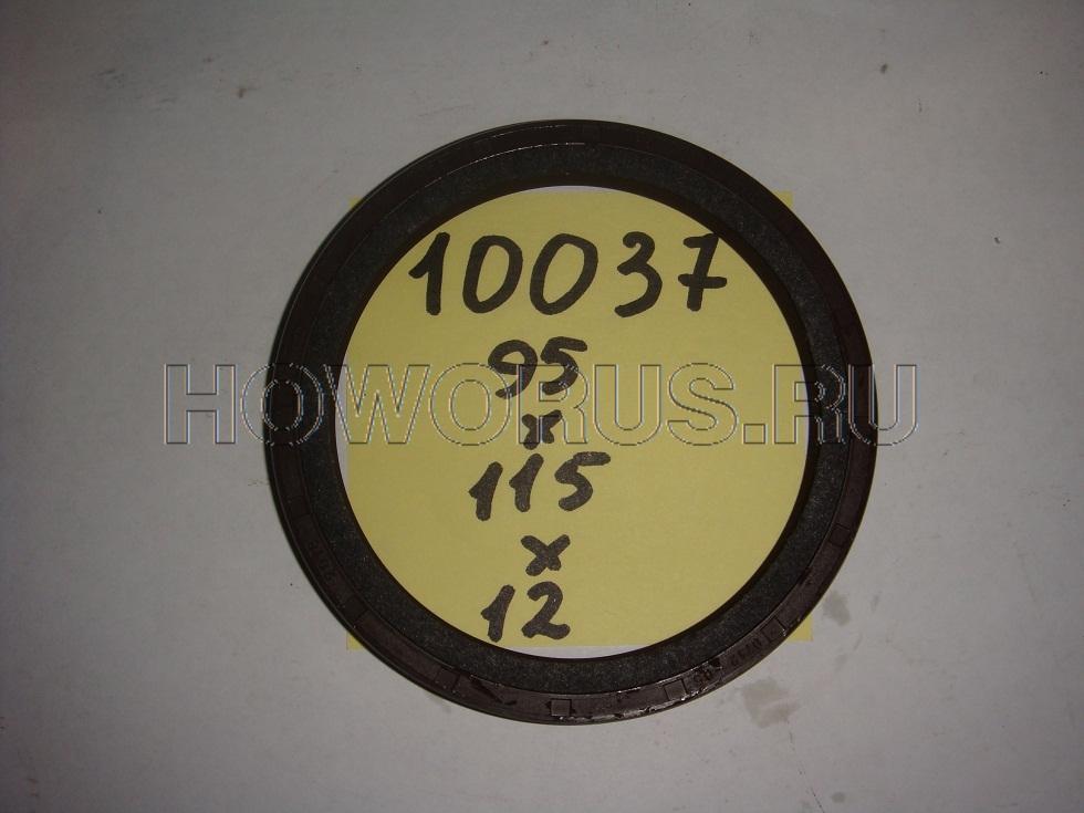 сальник 95*115*12 VG 1500010037