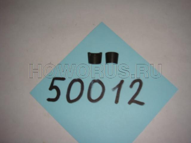 сухарь клапана VG 1540050012