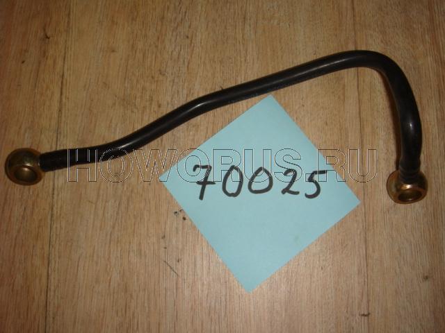 шланг для смазки ТНВД VG 1560070025