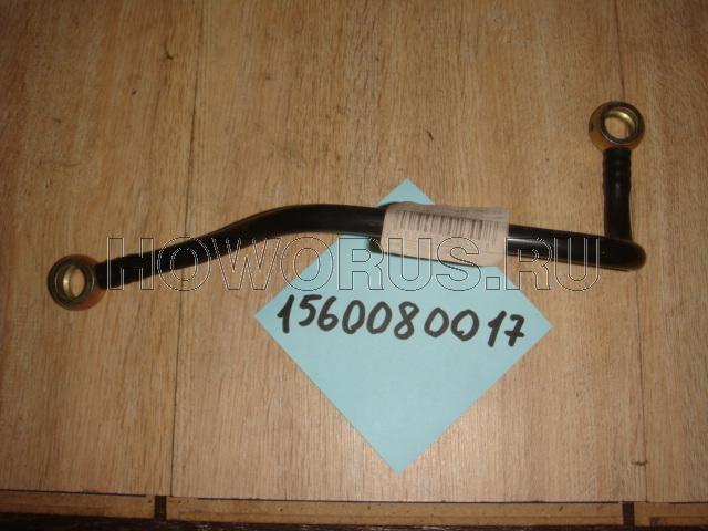 шланг от сепаратора на ТНВД VG 1560080017