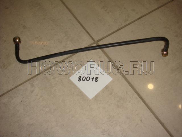 шланг топливный ТНВД-фильтр VG 1560080018