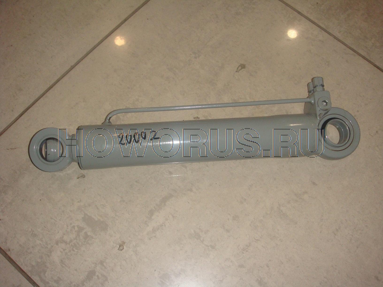 цилиндр гидравлический подъема кабины WG 9719820002