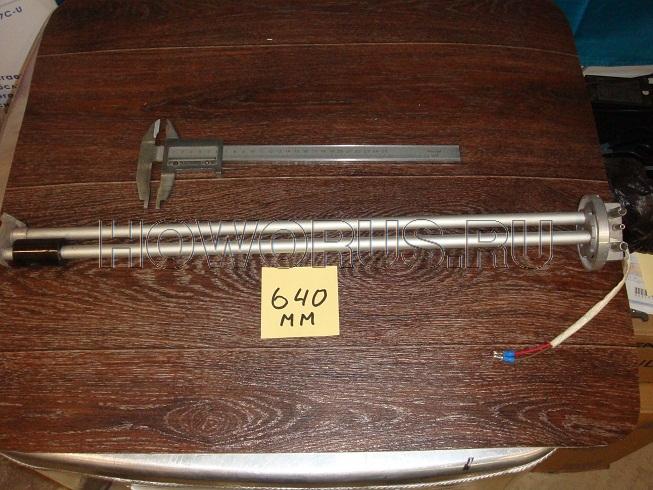 датчик топливный 350л ZW 9725550001-1