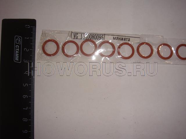 манжета форсунки евро 3 VG 1540080095