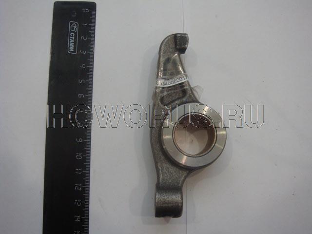 рычаг клапана VG 1540050017