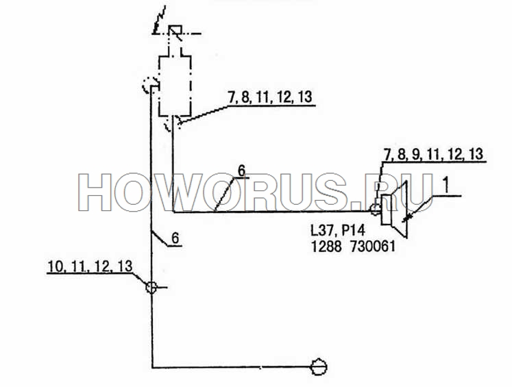 Схема подключения пневматического сигнала HOWO