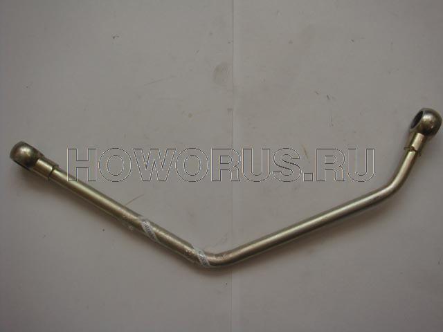топливопровод обратный VG1540080096