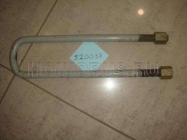 стремянка L=470mm M18плоская AZ 9725520037