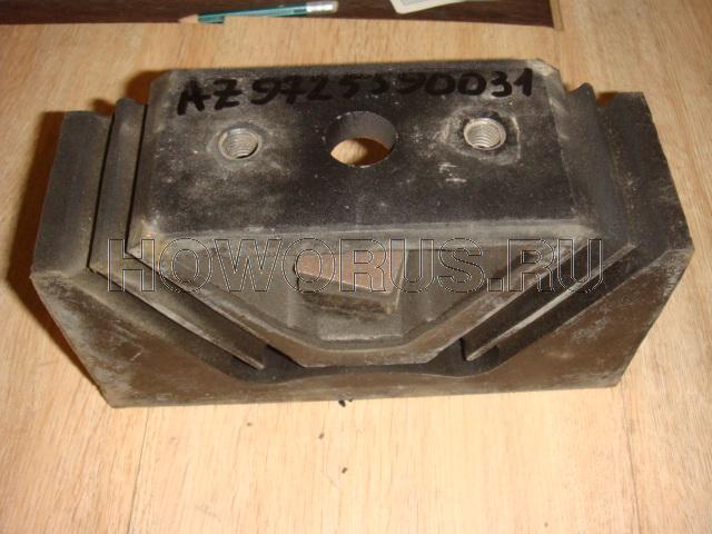 Опора в сборе двигателя AZ 9725590031